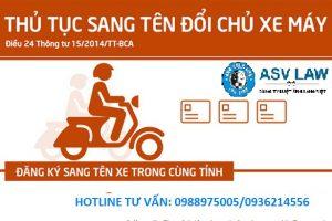 Dịch Vụ Sang Tên Xe Máy Tại Hà Nội Từ A đến Z Năm 2020